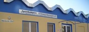 Willkommen! | SC Kempo - Neuruppin e.V.