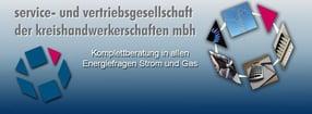 Datenschutz | svgkhs.de