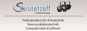Willkommen! | Kusnetzoff Handelsvertretung