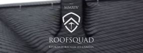 Anmelden | Roofsquad