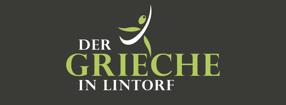 Anmelden | Der Grieche in Lintorf