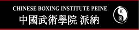 Impressum | Chinese Boxing Institute Peine