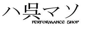 Partshop | Hawumaso Performance Shop