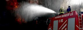 Anmelden | Feuerwehr Oberndorf