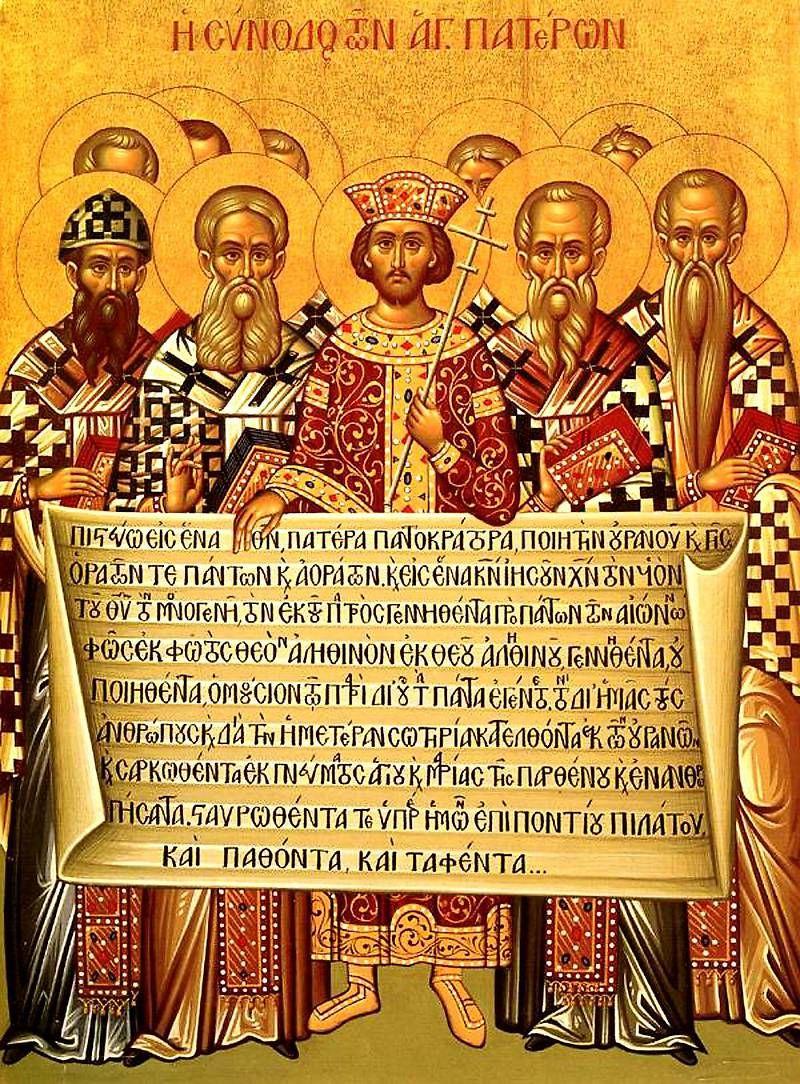 Das christliche Bekenntnis und seine Entstehung